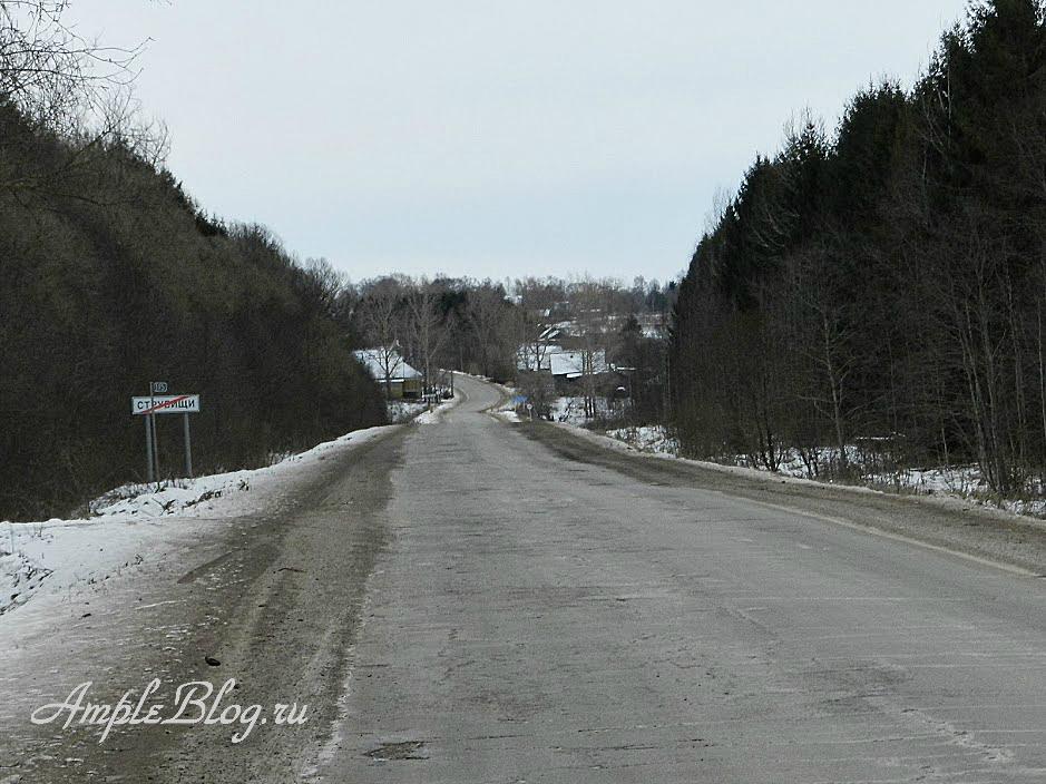 Дорога из Москвы в Весьегонск
