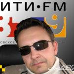 Моя дружба с Сити FM