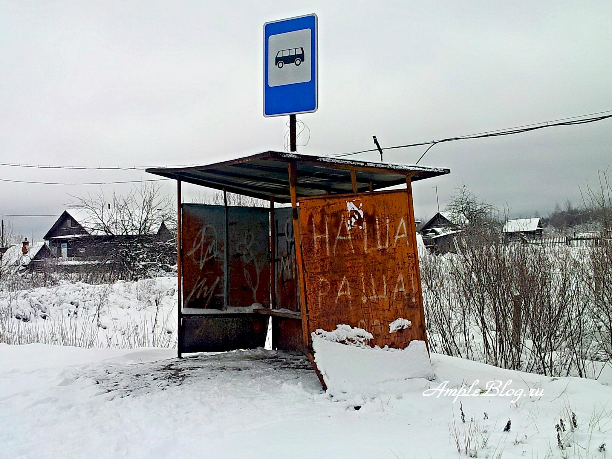 Нелидово- Наша Рашка