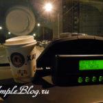 Таксист — ВебМастер …