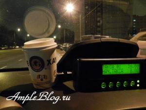 taksist webmaster