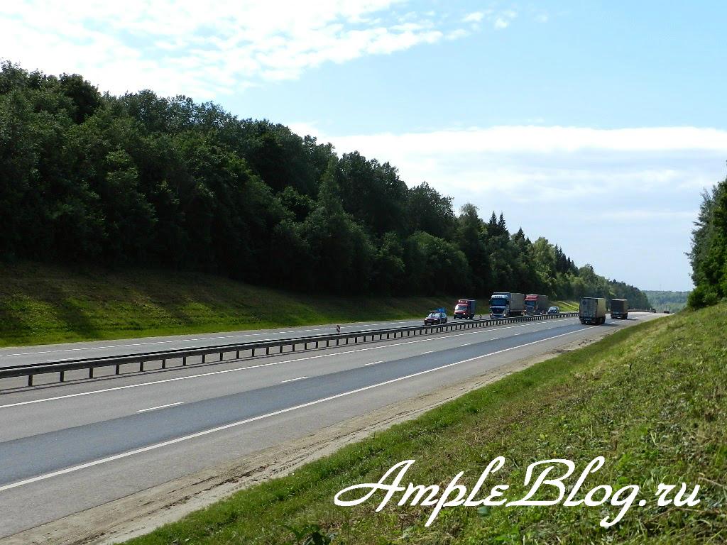 Ярославское шоссе, близ Дворики