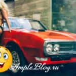 Автомойка Смайлик-новый проект