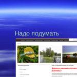 Разработка рыболовного интернет-магазина