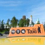 Такси по цене общественного транспорта