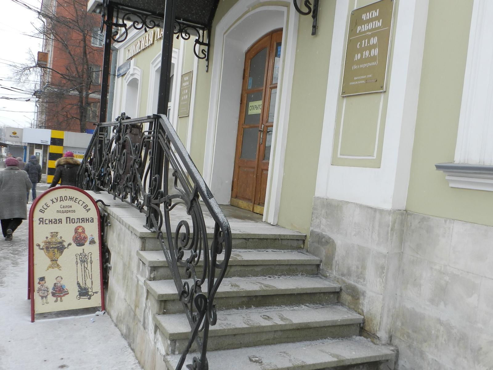 tula i tulskaya oruzheynaya palata 7