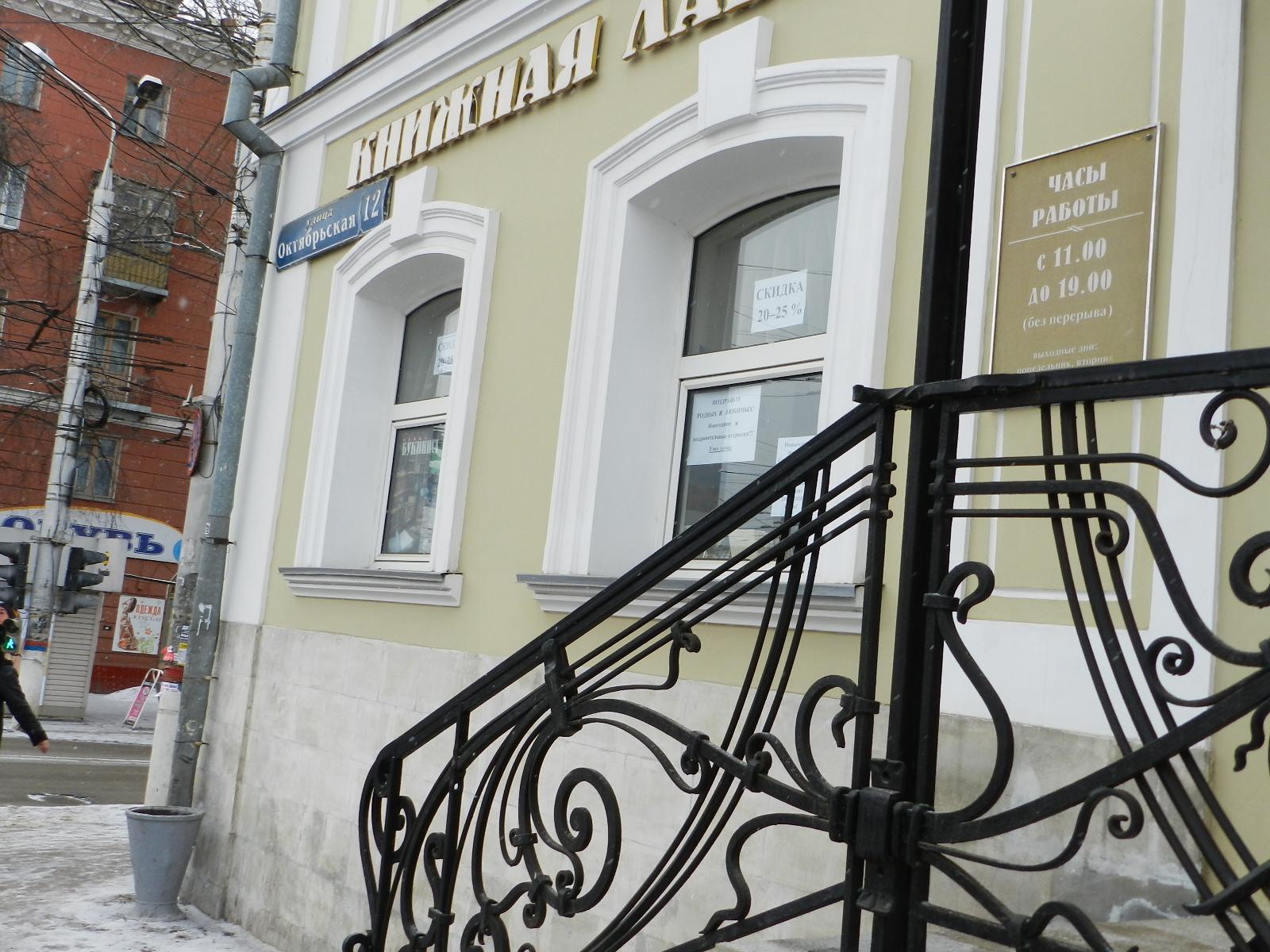 tula i tulskaya oruzheynaya palata 9