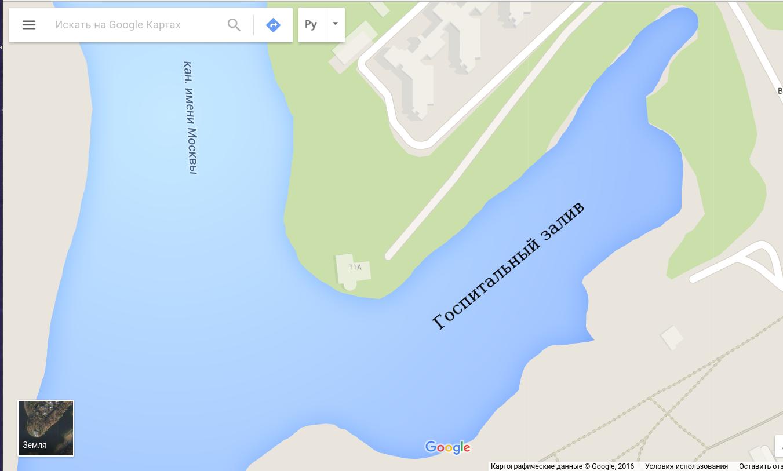 Госпитальный залив Химкинское водохранилище