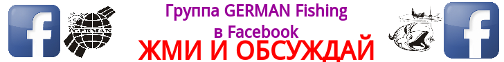 gruppa GERMAN Fishing v Facebook