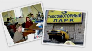 nyrok-v-glubinu-ili-kakim-ono-bylo-taksi