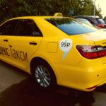 Про Забастовку против Яндекс.Такси и пассажиров