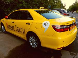 pro-zabastovku-protiv-yandex-taxi-i-passazhirov