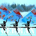 Снежные балеринки от GERMAN — ICE CLAW HOOK