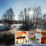 Зимний спиннинг-новая тема для освоения