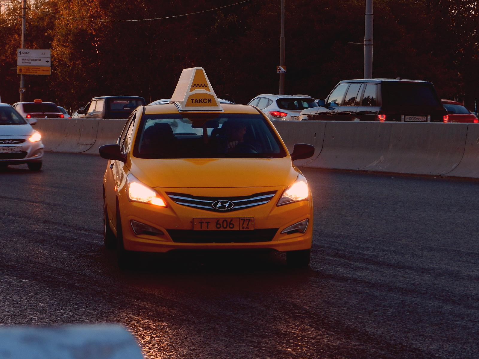 Четыре основных проблемы современного такси