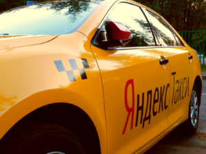 Четыре основных проблемы современного такси_1