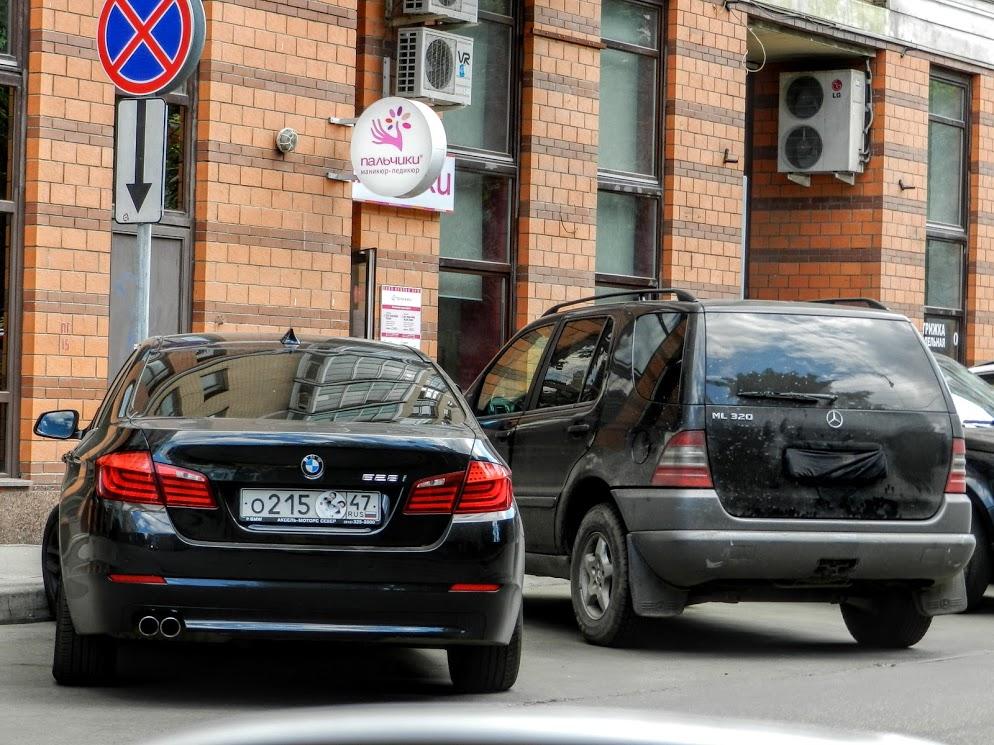 Способ обмануть парконы-улица Гиляровского