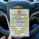 Лицензия такси прекратила своё действие-что дальше?