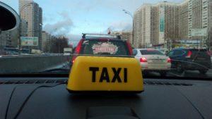 Таксист-частник