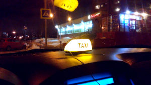 Явь и сон московского таксиста