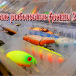 Новые имена рыболовных брендов-ТТЕВО и TAMURO, часть 1