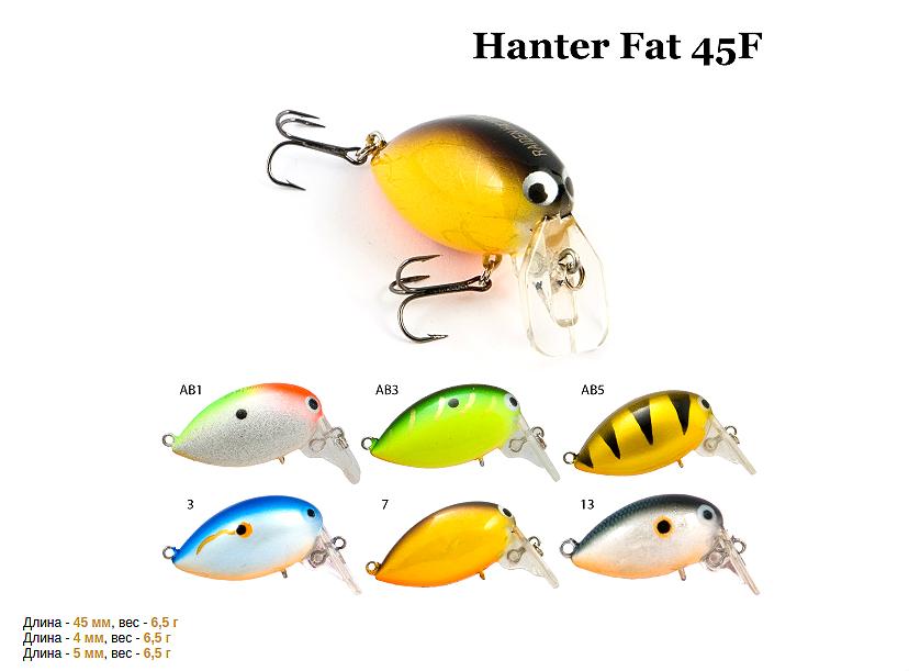 Воблер RAIDEN «Hunter Fat» 45 F-вес 6,5 грамма размер-45 мм