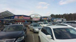 Торговая ярмарка «Славянский мир»
