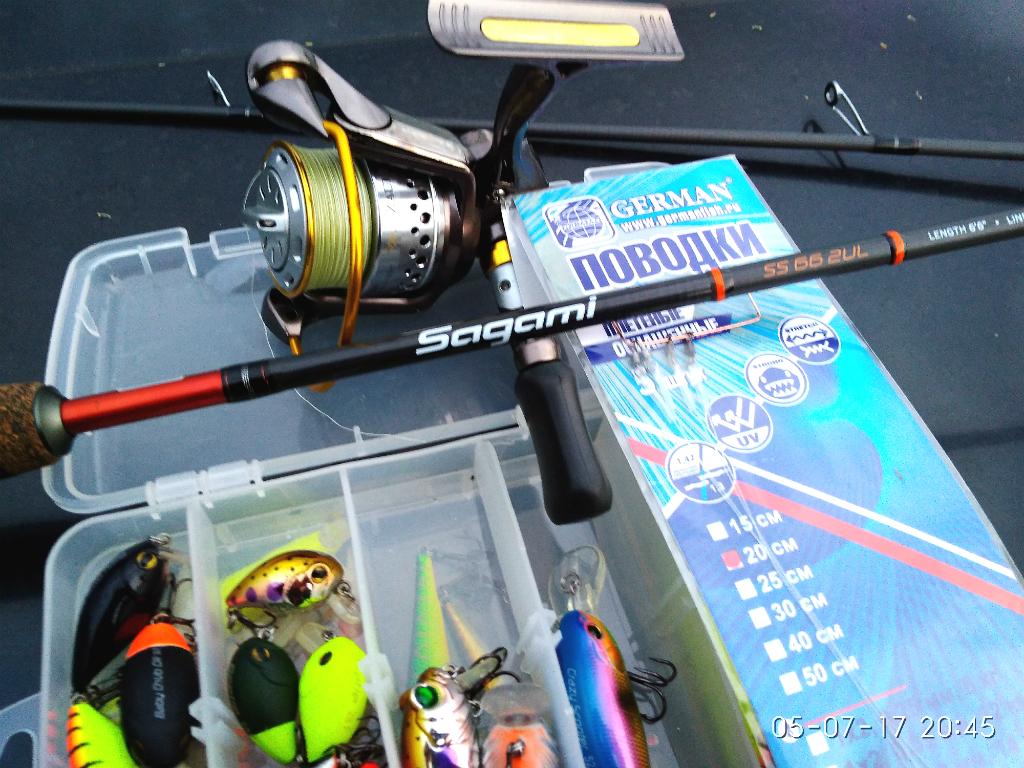Комплект для ловли со спиннингом Ayashi Sagami