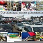 Прописные истины или современный рынок продвижения и продаж рыболовных снастей
