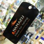 NAMAZU-новый рыболовный бренд