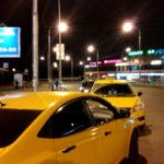 Московская таксистка