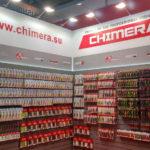 Рыболовный производитель CHIMERA-начало пути