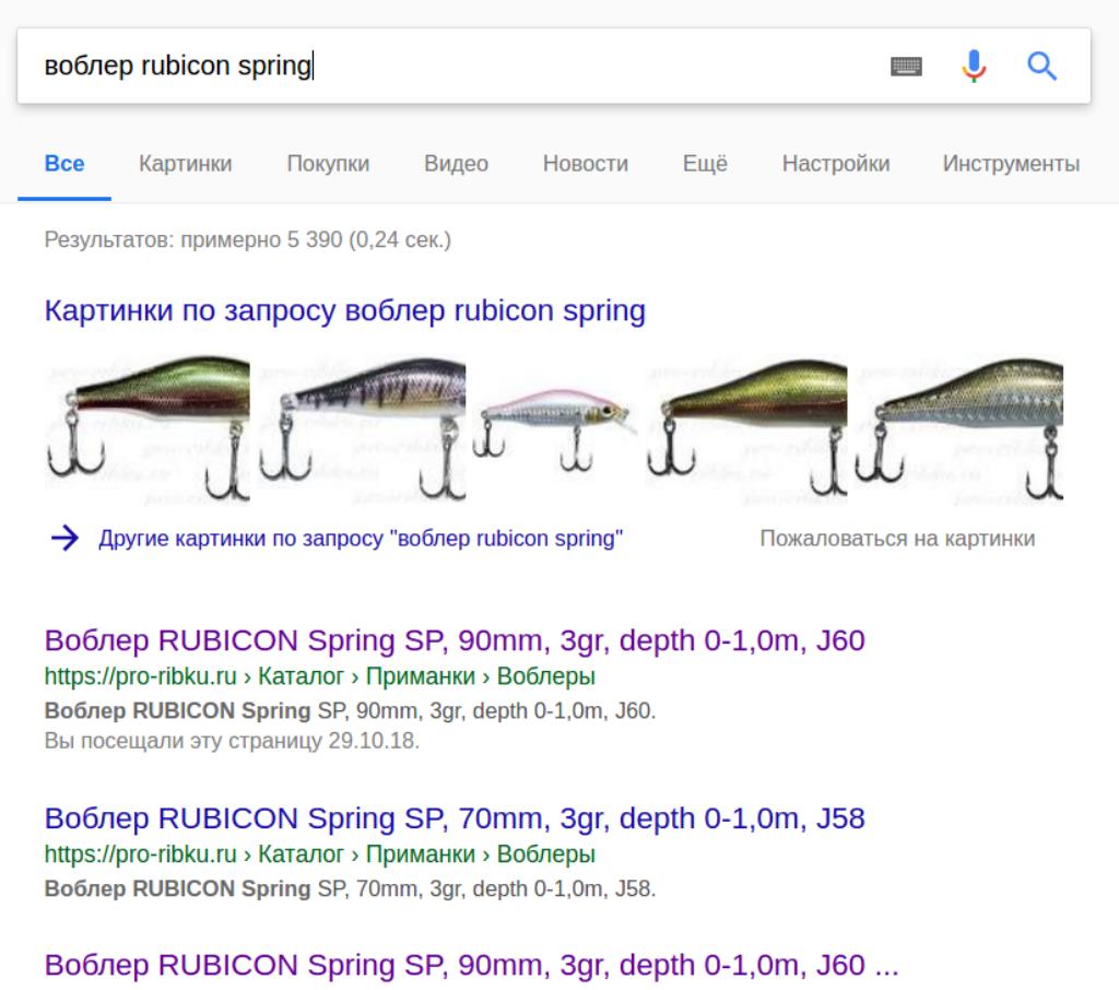 vobler-rubicon-spring-sp-obzor-i-oshibki 1