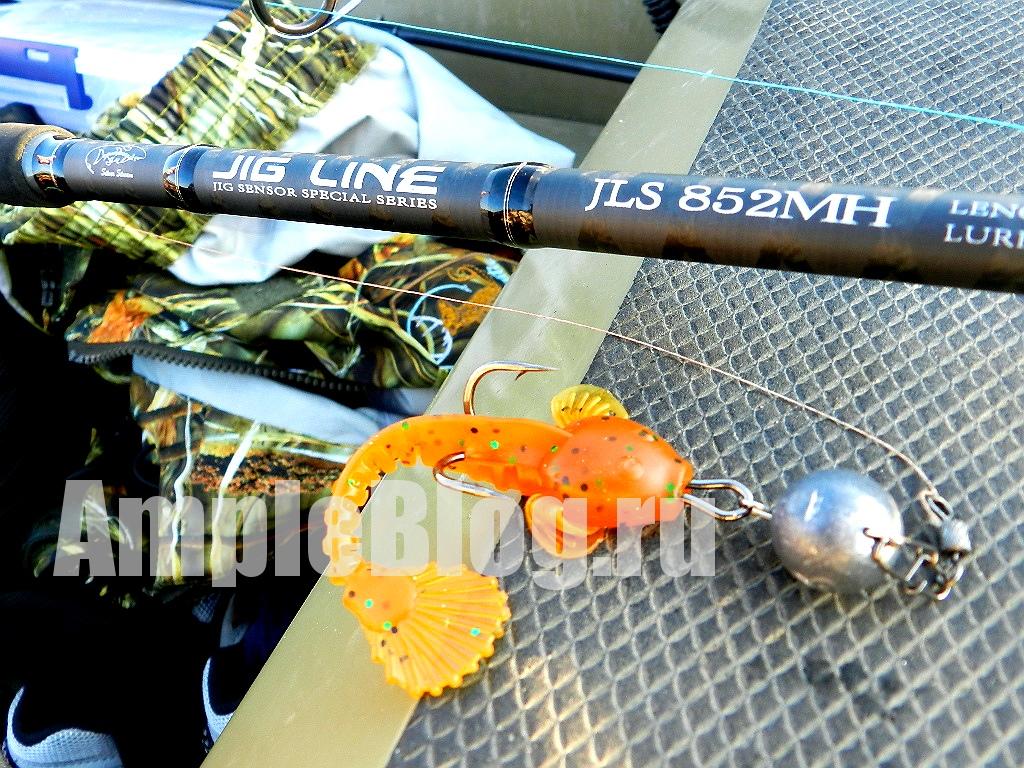 Spinning-Silver-Stream-Jig-Line-na-potryahe-v-magazine