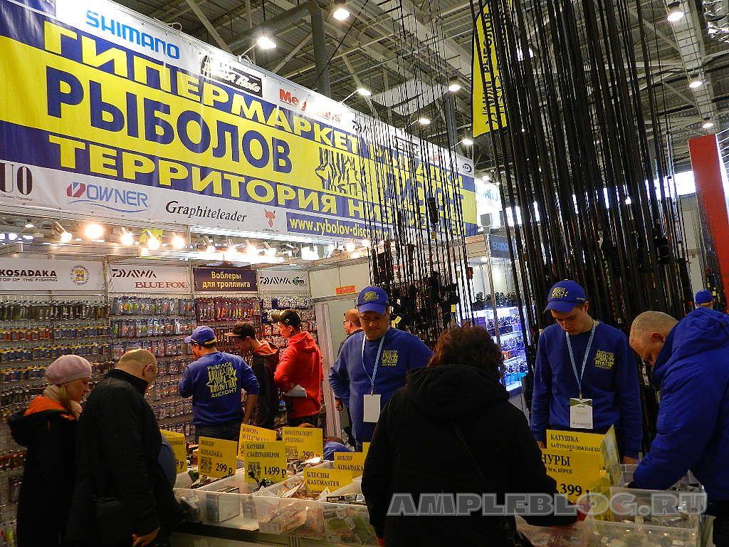 Gipermarket-rybalki-vystavka-OiR-2020