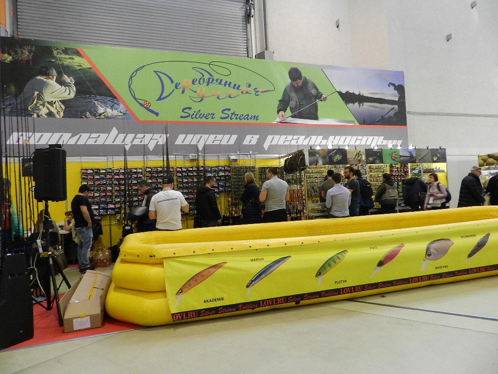 Stend-kompanii-Serebryanyj-ruchej-na-rybolovnoj-vystavke-v-Moskve