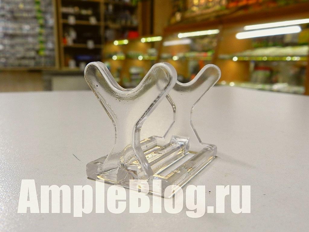 Podstavki-pod-vobler-imeyushhie-formu-bukvy-X